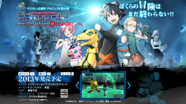 Digimon World Re:Digitize Decode - Download ~ DigimonBASIC v3 0