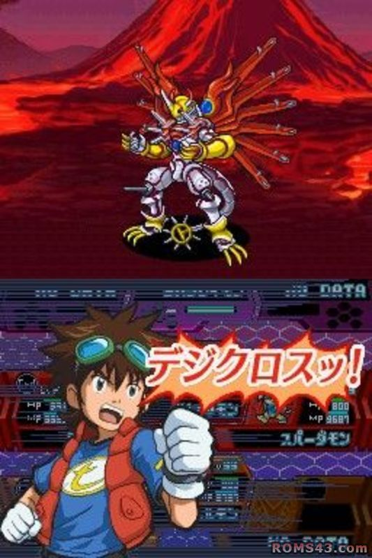 Digimon Story Super Xros Wars Blue Download Digimonbasic V3 0