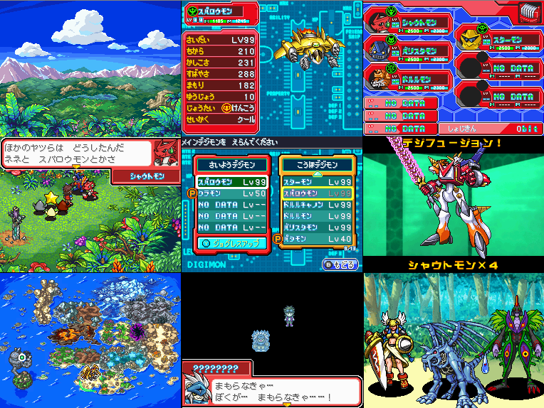 digimon story super xros wars red english patch download