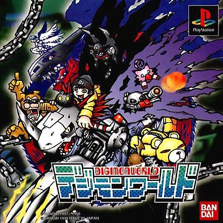 download digimon world 3 pal version iso